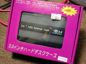 オレとデスクケースと 1GB メモリ