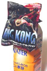 キング・コング 海洋堂フィギュアコレクション
