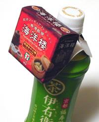 香港飲茶 海洋楼 飲茶フィギュアコレクション