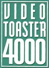 Video Toaster でズブ濡れ