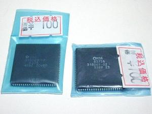 Amiga ECS chipset Sale @ Overtop