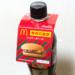 コカ・コーラに付いてるハンバーガー無料引換券の上のパンがずれている件