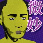 高松宮記念 – 2013年3月24日(日)