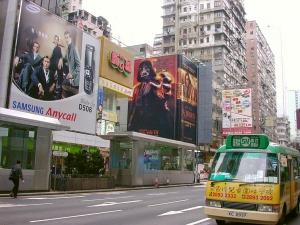 たのしかった香港