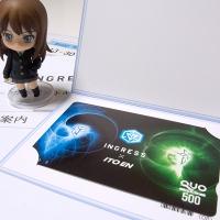 ITOEN × INGRESS のオリジナルクオカードが届いたーよ
