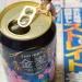 高松宮記念 – 2015年3月29日(日)