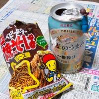桜花賞 – 2015年4月12日(日)