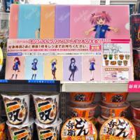 ローソンの「魔法少女まどか☆マギカ10周年」キャンペーンでクリアファイルをもらった件