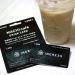 INGRESS パスコード付き MACHI café プリペイドカード