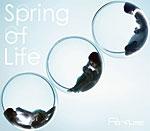 Perfume – Spring of Life