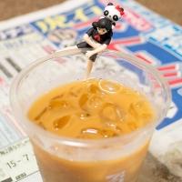 NHKマイルカップ – 2016年5月8日(日)