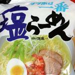 天皇賞(秋) – 2012年10月28日(日)