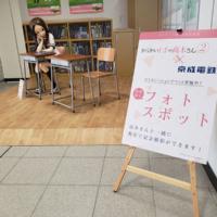 オレと『からかい上手の高木さん』と京成曳舟駅