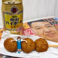 菊花賞 – 2021年10月24日(日)