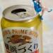 宝塚記念 – 2015年6月28日(日)